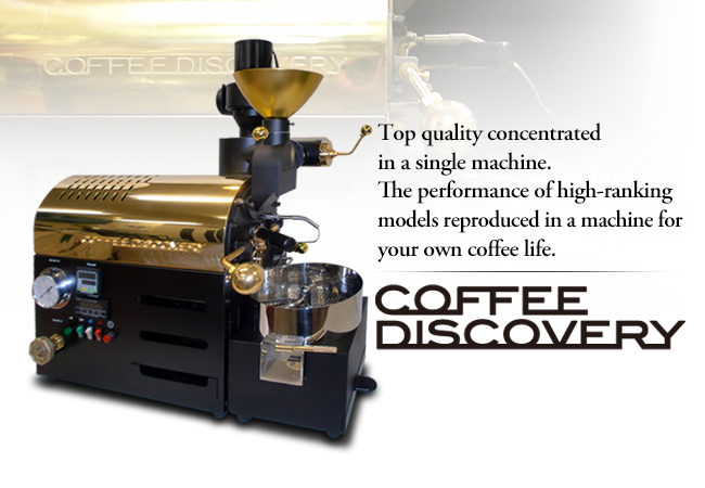 Fuji Royal Coffee Discovery (220V)