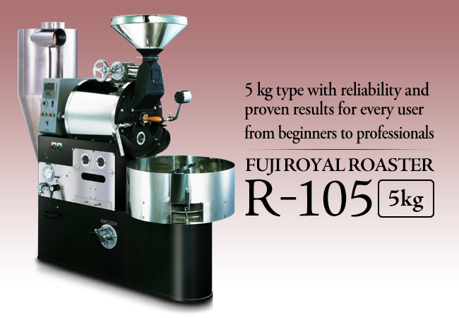 Fuji Royal Coffee Roasters R-105