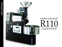 Fuji Royal Coffee Roasters R-110